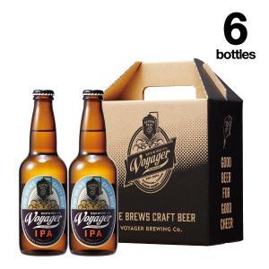 【お歳暮ギフト2019 ボイジャーブルーイング(クラフトビール・地ビール)IPA/アイピーエー】IPA×6Bottles Set |voyagerbrewing