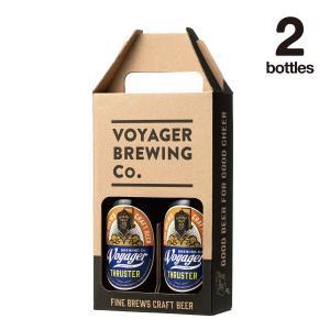 THRUSTER×2Bottles Set クラフトビール 地ビール スラスター|voyagerbrewing