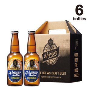 THRUSTER × 6Bottles Set(クラフトビール・地ビール)スラスター【ボイジャーブルーイング(和歌山県田辺市クラフトビールメーカー)】|voyagerbrewing