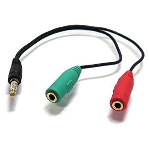 スマホやPS4でパソコンのヘッドセットが使える ステレオ3.5mm4極(オス)→音声・マイク(メス)...