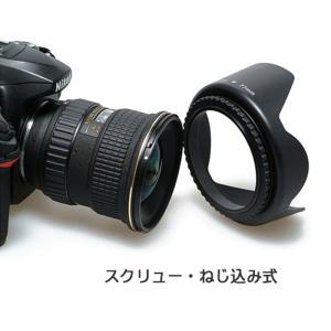 レンズフード メーカー各社共通 一眼レフカメラ 用(67mm /A01687)