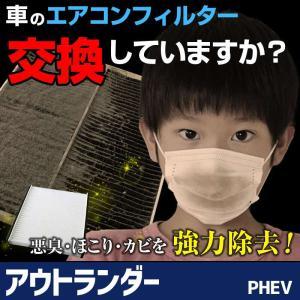 商品名 : エアコンフィルター メーカー名:GET-PRO(ゲットプロ) 純正品番 : 7803A1...