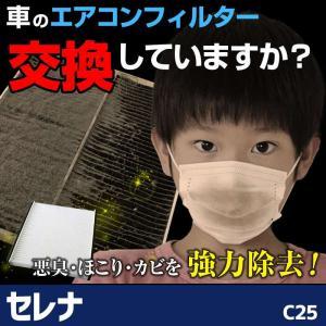 商品名 : エアコンフィルター メーカー名:GET-PRO(ゲットプロ) 純正品番 : AY684/...