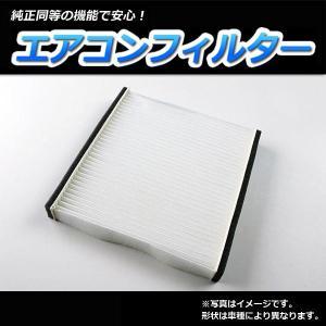 商品名 : エアコンフィルター メーカー名:GET-PRO(ゲットプロ) 純正品番 : B32L-6...
