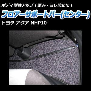 ・商品詳細・ 写真にあるように運転席のシートベルトの付け根の部分の真下(後部座席の足元)のネジを特殊...