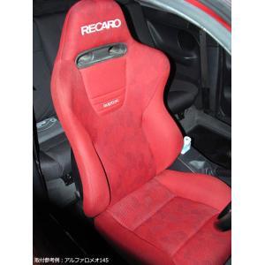 レカロ(RECARO) AM19シリーズ用 シートレール 運転席 ハイエース #H200系 トヨタ ...