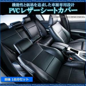 ・メーカー名 :PEUGEOT ・モデル名 :207 ・モデルコード :ベースグレード ・車両シート...
