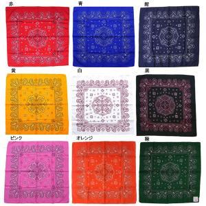 バンダナ ペイズリー 柄 三角巾 201211573の詳細画像1