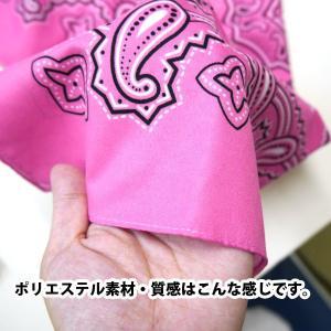 バンダナ ペイズリー 柄 三角巾 201211573の詳細画像3
