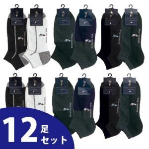 靴下 メンズ WESTERN POLO スニーカーソックス 転写 25〜27cm 12足セット TR|vsdaily