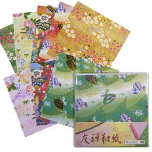 おりがみ 友禅和紙 千代紙 24枚入り 15×15cm 折り紙
