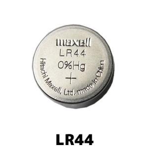 ボタン電池 マクセル LR44(バラ売り) 全国一律送料216円・ポスト投函 (商品番号2113-3102)|vshopu-2
