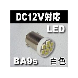 LED豆電球 12V 白色 8LED 口金サイズBA9s 送料216円・ポスト投函 (商品番号2141-3002)|vshopu-2