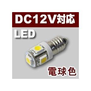 LED豆電球 12V 電球色 5LED 口金サイズE10 全国一律送料216円・ポスト投函 (商品番号2146-1201)|vshopu-2