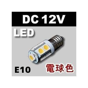 LED豆電球 12V 電球色 9LED 口金サイズE10 送料216円・ポスト投函 (商品番号2173-1302) vshopu-2