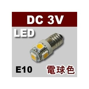 LED豆電球 3V 電球色 5LED 口金サイズE10 全国一律送料220円・ポスト投函 (商品番号217X-2101)|vshopu-2
