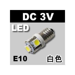 LED豆電球 3V 白色 5LED 口金サイズE10 セール特価品 送料216円・ポスト投函 (商品番号217X-2102) vshopu-2