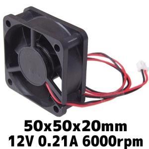 50x50x20mm 強力DCファン DC12V 0.21A 全国一律送料216円・ポスト投函 (商品番号218Z-2801)|vshopu-2