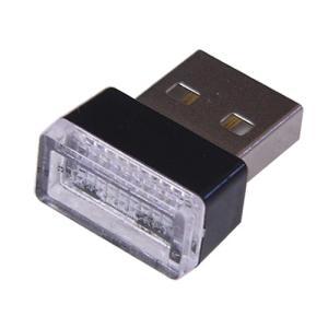 超小型 USBライト White 全国一律送料220円・ポスト投函|vshopu-2