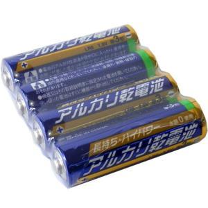 単3形アルカリ乾電池×4本セット セール特価 電子工作|vshopu