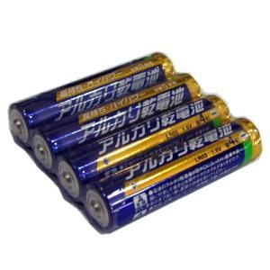 単4形アルカリ乾電池×4本セット 電子工作|vshopu