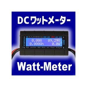 DCワットメーター Watt Meter and Power Analyzer 電子工作|vshopu