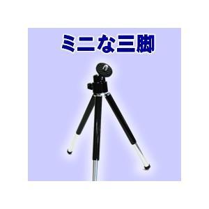 1/4インチボルト付ミニ三脚 3KYAKU-MINI 電子工作 vshopu