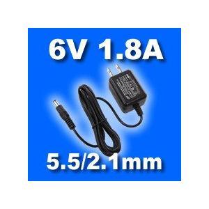 ACアダプター 6V 1.8A 【プラグ:5.5/2.1mm】|vshopu