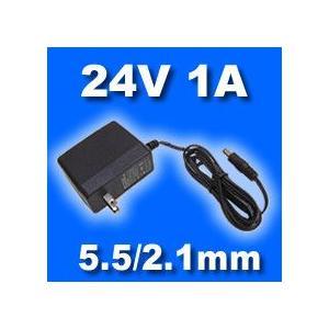 ACアダプター 24V 1A 【プラグ:5.5/2.1mm】|vshopu