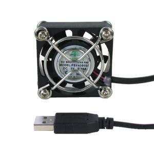 40mmUSBファン LittleFAN40U USBファン USB扇風機 サーキュレーター 電子工作 vshopu