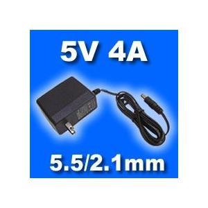 ACアダプター 5V 4A 【プラグ:5.5/2.1mm】|vshopu