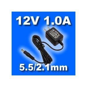 ACアダプター 12V 1A 【プラグ:5.5/2.1mm】
