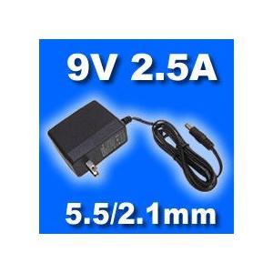 ACアダプター 9V 2.5A 【プラグ:5.5/2.1mm】|vshopu