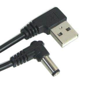 USB電源ケーブル 5.5/2.1mm L型 長さ30cm|vshopu