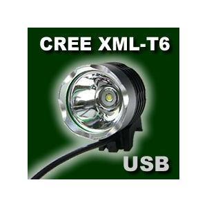 USBサイクルライト CREE XM-L T6 3-Mode LEDライト