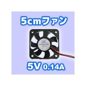 5cm 汎用DCファン DC5V/0.14A ファン 扇風機 サーキュレーター 電子工作|vshopu