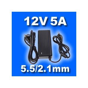 ACアダプター 12V 5A プラグ:5.5/2.1mm 処分セール特価|vshopu