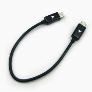 microUSB - microUSB 電源共有ケーブル|vshopu