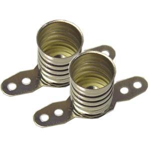豆電球ソケット 口金E10用 2個入り 電子工作|vshopu