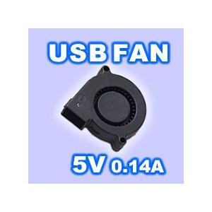 USBFAN 5cm DCブロアファン DC5V/0.14A|vshopu