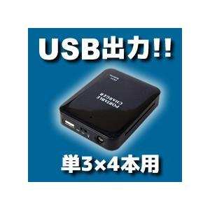 USBポケットバッテリー (単3×4本用)LEDライト付き 乾電池式バッテリーケース 充電器|vshopu
