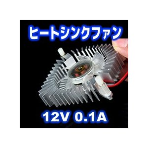 ヒートシンク ファン 70×60×10mm 12V 0.1A 放熱版 クーラー|vshopu