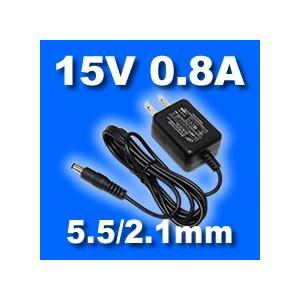 ACアダプター 15V 0.8A 【プラグ:5.5/2.1mm】|vshopu