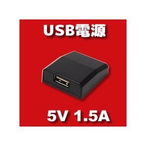 USB電源モジュール 9-18V→5V 1.5A 降圧・専用ケース付き vshopu