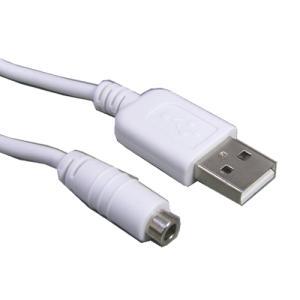 USB電源ケーブル 3.5/1.1mm メス ホワイト 長さ70cm|vshopu