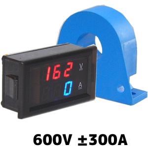 デジタル電圧計&電流計 DC 600V 300A (赤V&青A) 電流センサー付き 双方向電流計|vshopu