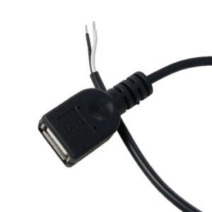 USB A(メス)コネクタ付きケーブル(30cm) 2芯|vshopu