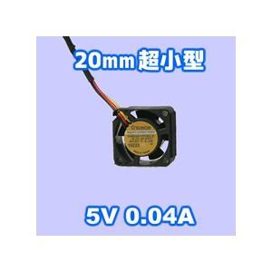20mm 超小型DCファン DC 5V 0.04A|vshopu