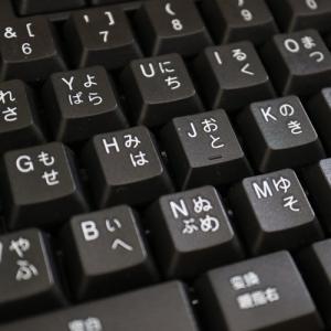 【中古】親指シフト表記付きUSBライトタッチキーボード 黒|vshopu
