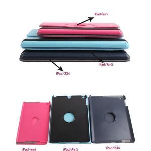 ipad 2/3/4ケース mini1/2/3/4 air air2 ipad pro アイパッドケース カバー ツートンカラー 360度回転可能対応|vsmile|03